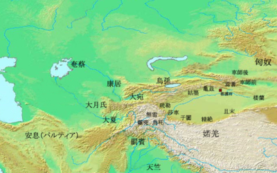 400px-Western_Regions_in_The_1st_century_BC_(ja).png